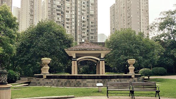 过年红包,来自珠江太阳城A区业主委员会的祝福